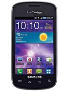 Samsung I110 Illusion Wholesale Suppliers