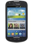 Samsung Galaxy Stellar 4G I200 Wholesale Suppliers