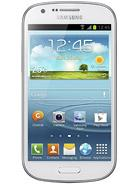 Samsung Galaxy Express Wholesale Suppliers