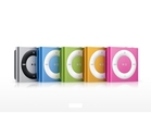 Apple iPod Shuffle Wholesale Suppliers