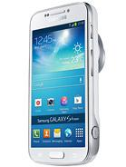 Samsung Galaxy S4 zoom Wholesale Suppliers