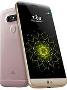 LG G5 Wholesale Suppliers