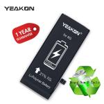 Apple 2200MAH Battery for iPhone 8 repairing Wholesale
