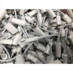 Apple Lightning to 3.5 mm Jack Adap A1749 Wholesale