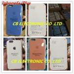 Apple iPhone 6 Silicone Cases Wholesale