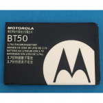 Motorola BT50 Battery Wholesale