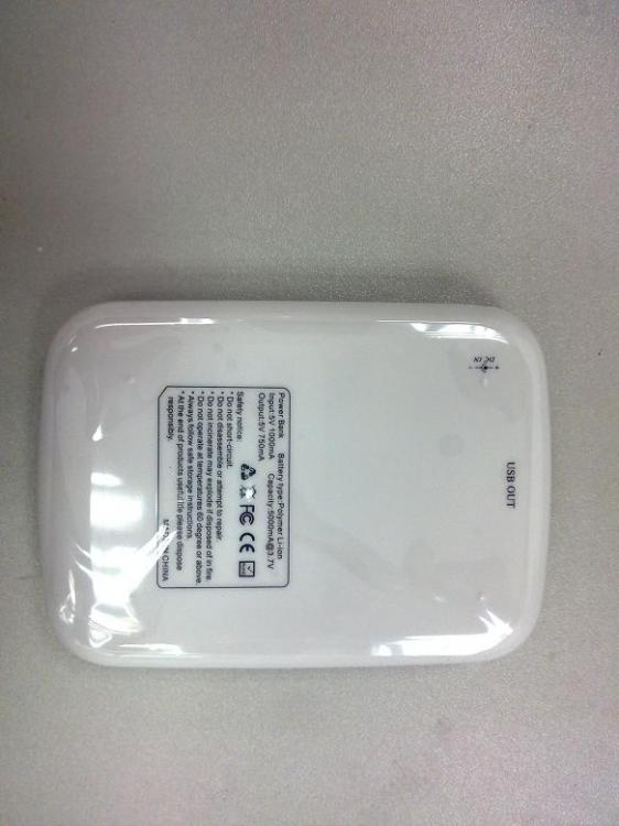 u-tech iphone 4 power pack Wholesale