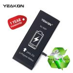 3400mah Battery for iPhone 6S plus Wholesale