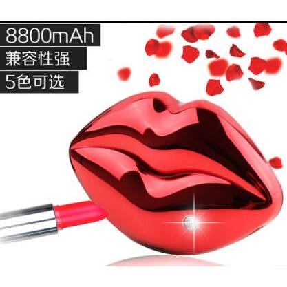 Lip shape power bank ZC - 8800 Wholesale